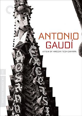 ANTONIO GAUDI BY TESHIGAHARA,HIROSHI (DVD)